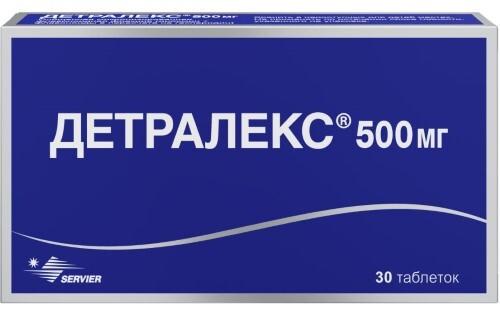 Купить ДЕТРАЛЕКС 0,5 N30 ТАБЛ П/ПЛЕН/ОБОЛОЧ цена
