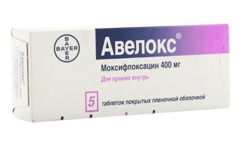 Купить АВЕЛОКС 0,4 N5 ТАБЛ П/ПЛЕН/ОБОЛОЧ цена
