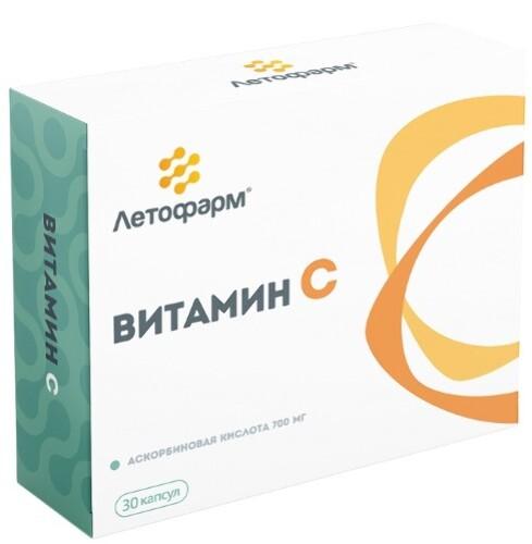 Купить Витамин c цена