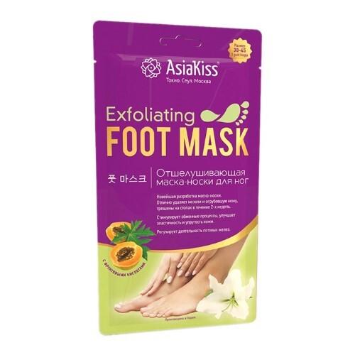 Купить Маска-носки для ног отшелушивающая р-р 38-45 ак225 n1 пара цена