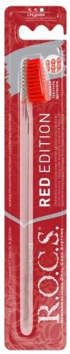 Купить Зубная щетка red edition средняя цена