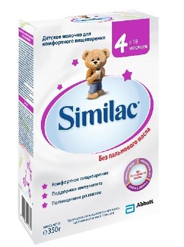 4 сухой молочный напиток детское молочко для детей от 18 до 36 мес