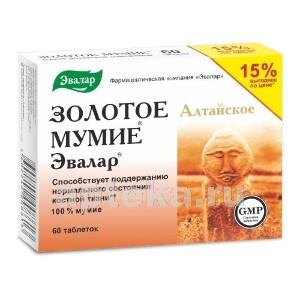 Купить МУМИЕ ЗОЛОТОЕ N60 ТАБЛ МАССОЙ 0,2Г цена
