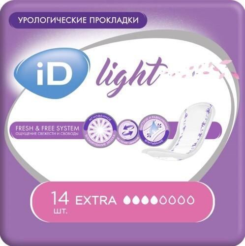 Купить iD LIGHT УРОЛОГИЧЕСКИЕ ПРОКЛАДКИ РАЗМЕР EXTRA N14 цена