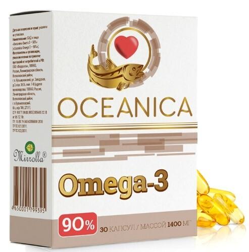 Купить Океаника омега 3-90% цена