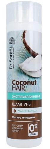 Купить Coconut hair шампунь для волос 250мл цена