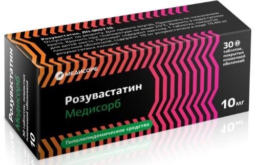 Купить РОЗУВАСТАТИН МЕДИСОРБ 0,01 N30 ТАБЛ П/ПЛЕН/ОБОЛОЧ/БЛИСТЕР цена