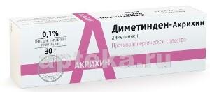 Купить Диметинден-акрихин цена