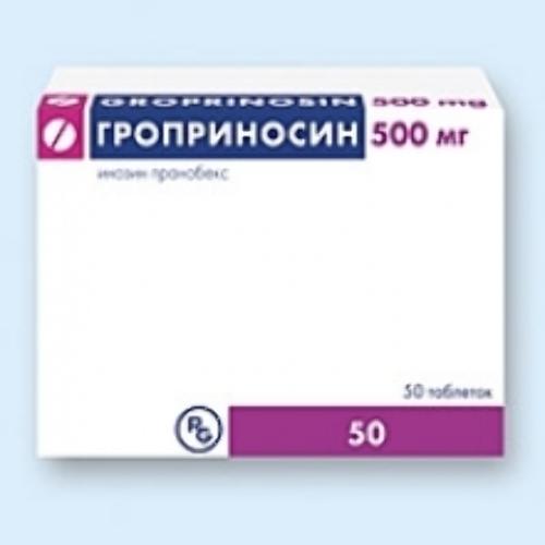 Купить ГРОПРИНОСИН 0,5 N50 ТАБЛ цена