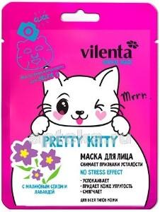 Купить Animal mask маска тканевая для лица pretty kitty с малиновым соком и лавандой снимает признаки усталости n1 цена