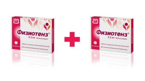 Купить Набор физиотенз 0,0002 n28 табл п/плен/оболоч закажи 2 упаковки со скидкой 15% цена