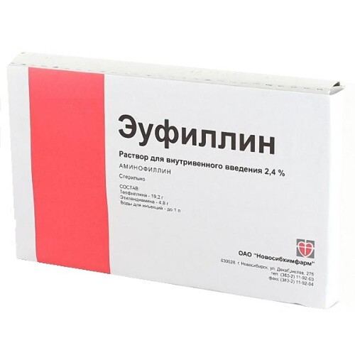 Купить ЭУФИЛЛИН 0,024/МЛ 5МЛ N10 АМП В/В/НХФЗ/ цена