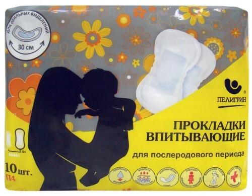 Купить Пелигрин-п4 набор n11 нестерильный прокладки впитывающие для послеродового периода n10 цена