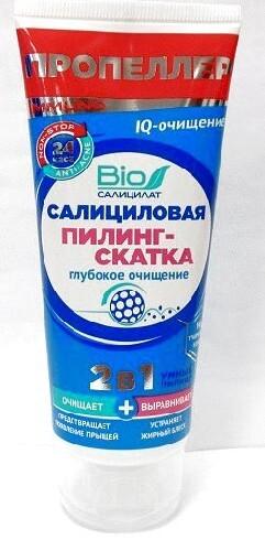 Купить Immuno салициловая пилинг скатка 2 в 1 100мл цена