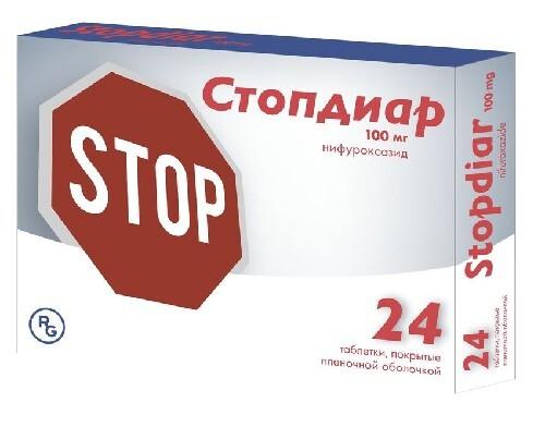 Купить Стопдиар 0,1 n24 табл п/плен/оболоч цена
