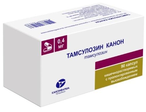 Купить Тамсулозин канон 0,0004 n90 капс кишечнораствор с пролонг высвоб цена