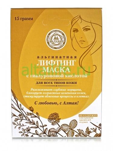 Купить Лифтинг-маска альгинатная с гиалуроновой кислотой 15,0 n1 цена