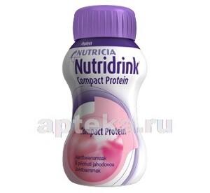 Купить Компакт протеин клубника смесь 125мл n4 цена