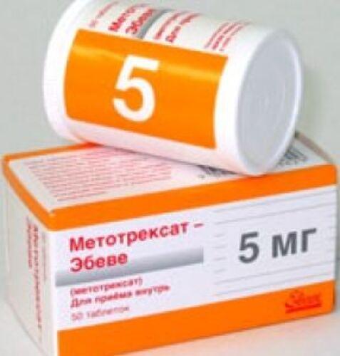 Купить Метотрексат-эбеве цена