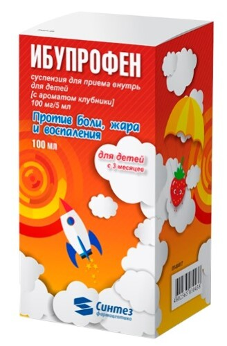 Купить Ибупрофен 0,1/5мл 100мл флак сусп д/приема внутрь для детей цена