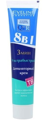 Купить Депиляция q10+r ультрабыстрый депиляторный крем 8в1 3мин 125мл цена