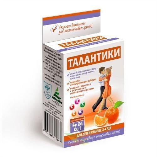 Конфеты йогуртовые витаминизированные общеукреп с апельсин соком 70,0