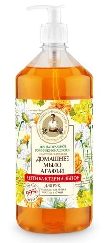 Купить Антибактериальное мыло 100% натуральное домашнее горчично-ромашковое 1000мл цена