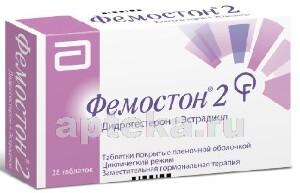 Фемостон 2