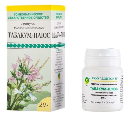 ТАБАКУМ-ПЛЮС