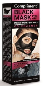 Купить Black mask маска-пленка для лица co-enzymes 80мл цена