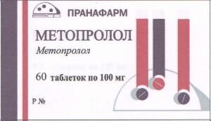 Купить МЕТОПРОЛОЛ 0,1 N60 ТАБЛ /ПРАНАФАРМ/ цена