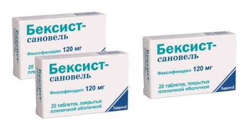 Купить Набор бексист-сановель 0,12 n20 табл п/плен/оболоч  - 3 уп. по специальной цене цена