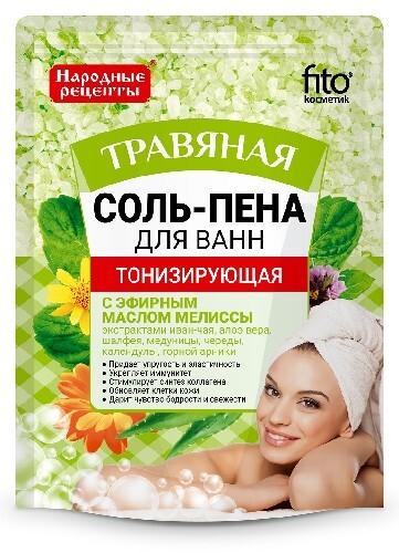 Купить Народные рецепты соль-пена для ванн тонизирующая травяная 200,0 цена