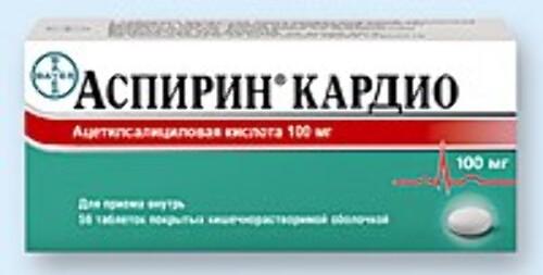 Купить Аспирин кардио цена