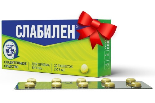 Купить Набор «слабилен  0,005 n20 табл п/плен/оболоч –  дополнительная скидка на  2 упаковки» цена