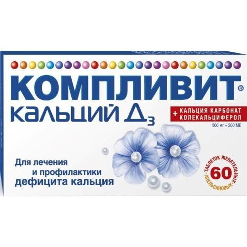 Купить КОМПЛИВИТ КАЛЬЦИЙ Д3 N60 ТАБЛ ЖЕВАТ АПЕЛЬСИН цена