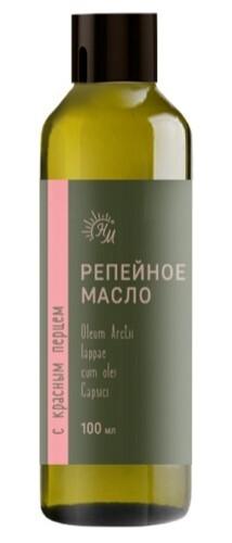 Купить Репейное масло с красным перцем 100мл цена