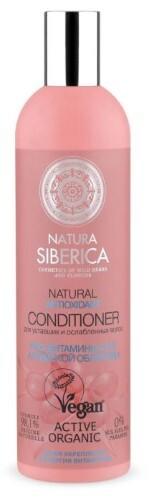 Купить Бальзам для уставших и ослабленных волос antioxidant 400мл цена