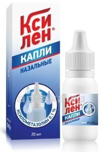 Купить КСИЛЕН 0,1% 20МЛ ФЛАК/КАП КАПЛИ цена