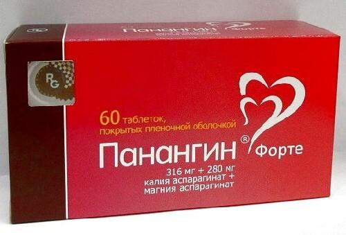 Купить ПАНАНГИН ФОРТЕ 0,316+0,28 N60 ТАБЛ П/ПЛЕН/ОБОЛОЧ цена