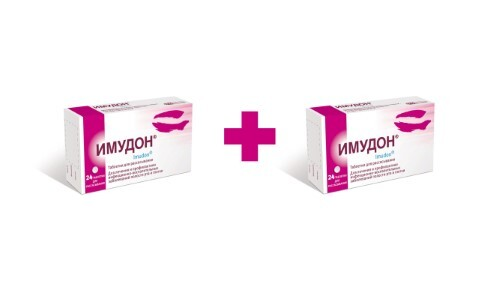 Купить Набор имудон n24 табл д/рассас закажи 2 упаковки со скидкой 30% цена
