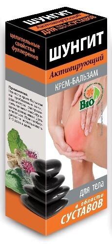 Купить Шунгит крем-бальзам для тела в области суставов активирующий 75мл/туба цена