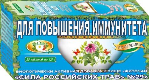 Купить Фиточай сила российских трав n29 цена