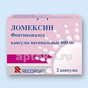 Купить Ломексин 0,6 n2 капс ваг цена