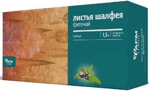Купить Фиточай листья шалфея цена