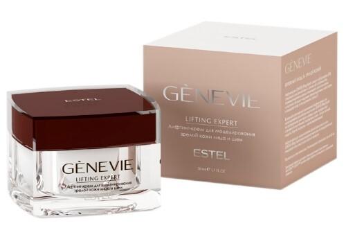 Купить Genevie lifting expert  лифтинг-крем для моделирования зрелой кожи лица и шеи 50мл цена