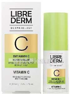 Купить Витамин с укрепляющий крем для тонкой кожи вокруг глаз 15мл цена