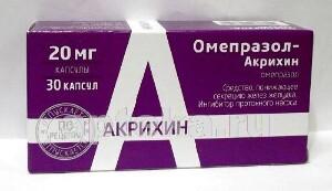 <em>ОМЕПРАЗОЛ</em>-АКРИХИН