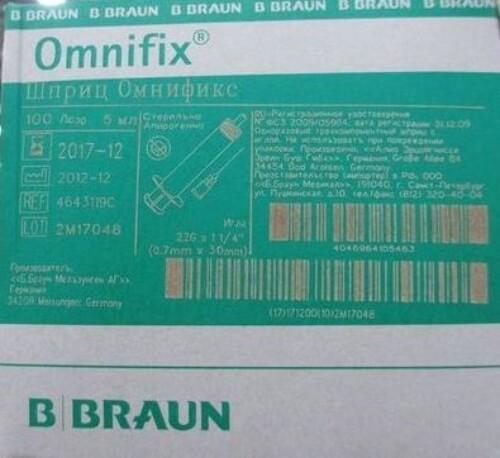 Купить Шприц 5мл 3-х компонентный с иглой 22g омнификс n100 цена