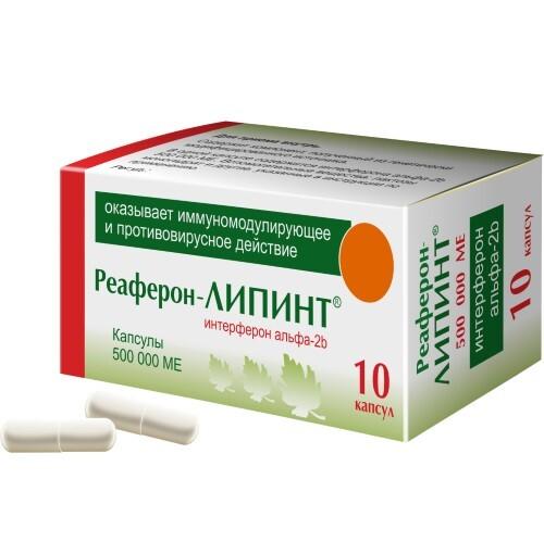 РЕАФЕРОН-ЛИПИНТ